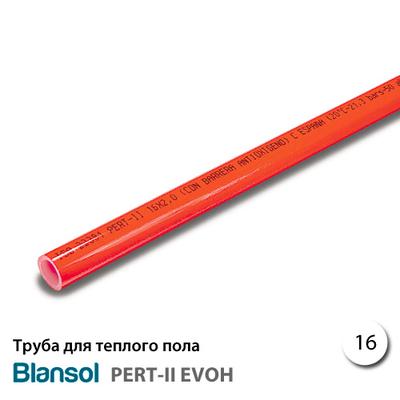 Труба для теплого пола Blansol PERT-II EVOH 16x2,0 (EVOHPTR162050)