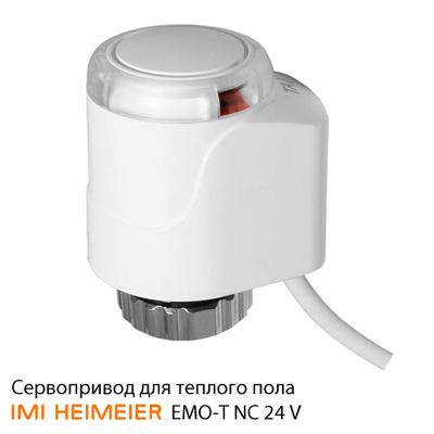 Сервопривод для теплого пола Heimeier ЕМО-Т, NC 24 V AC/DC (on/off)