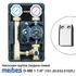 """Насосная группа Meibes D-MK 1 1/4"""" с насосом Grundfos UPS 32-60, подача слева (101.20.032.01GF L)"""
